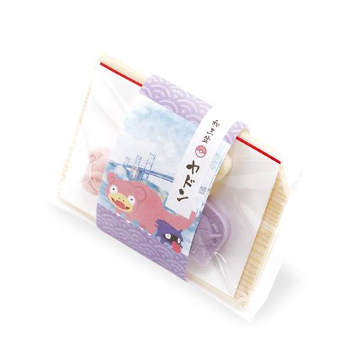 和三盆ヤドン(シェルダー)袋