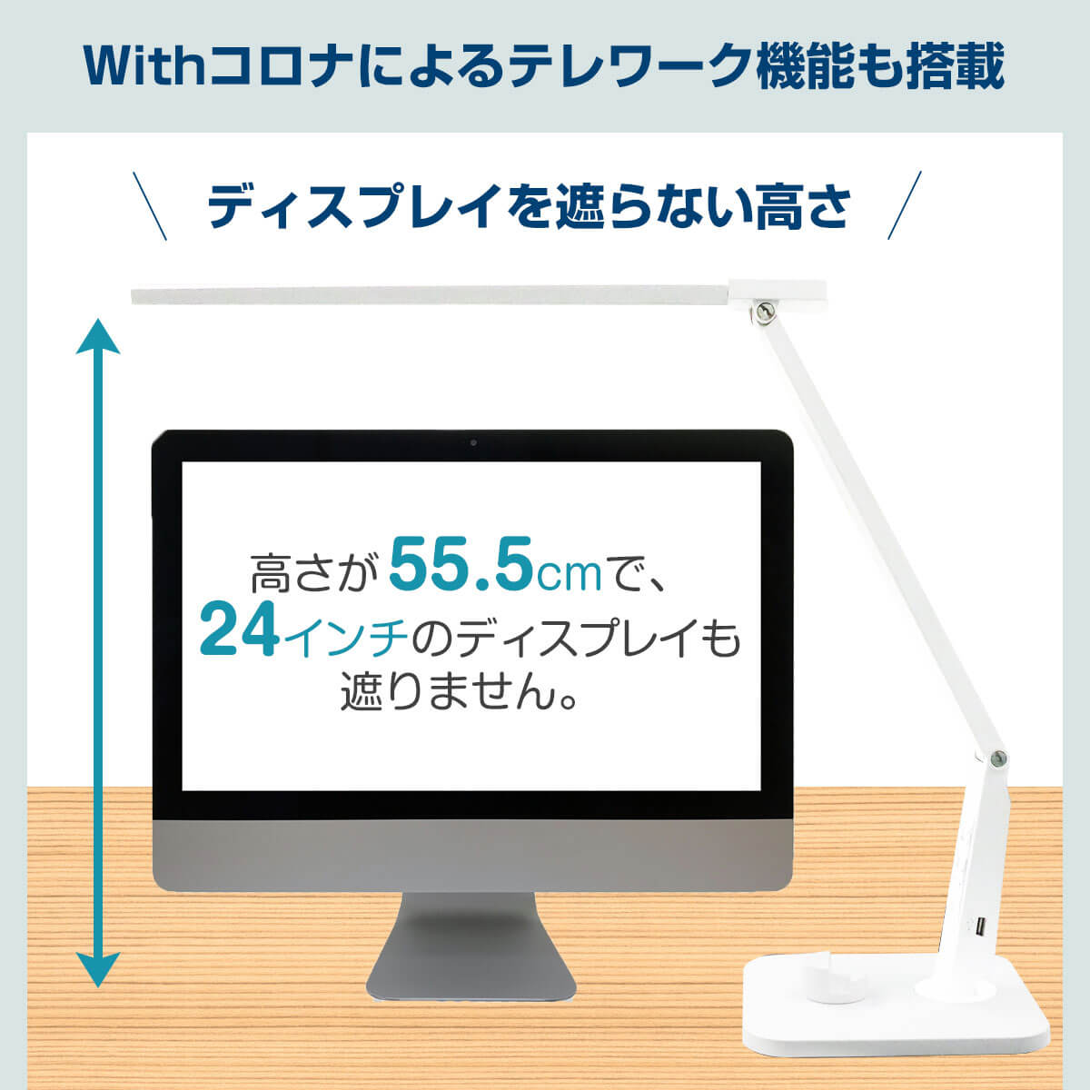 デスクライト led 学習机 目に優しい 無段階 自然光デスクライト テレワーク LEDデスクライト デスクスタンド LEDデスクスタンド ディスプレイ zoom 照明 在宅ワーク スタディライト Zoom映え 電気スタンド
