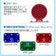 【訳あり 箱潰れ 商品未使用】 電子回路 子供 おもちゃ 知育玩具 電脳サーキット 500 電子ブロック 電子玩具 科学 回路パズル