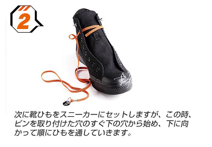 結ばない靴ひも クイックシューレース 【プレステージ】 スッと引っ張ってパッと留めるだけ まちかど情報室 リング クツヒモ くつひも