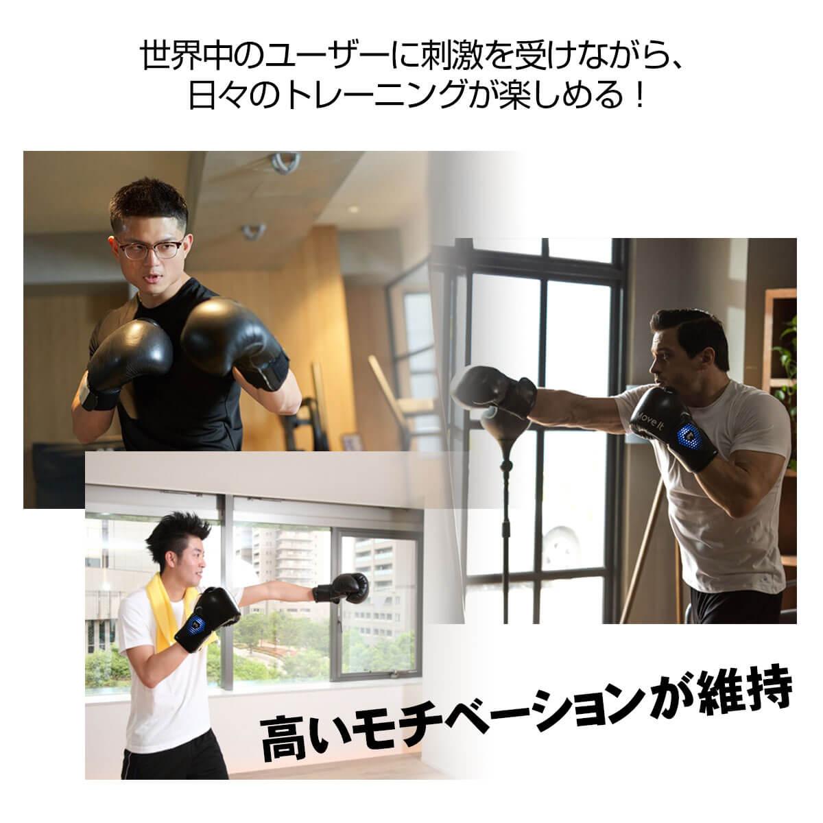 ボクシング スマホ連動 バーチャルボクサー ボクササイズ パンチ力 フィットネス 筋トレ 器具 脂肪 燃焼 メタボ
