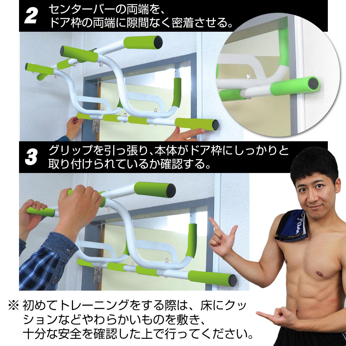 懸垂 自宅 ドア どこでもマッチョ PRO チンニング 鉄棒 ぶら下がり健康器 健康機 腹筋 背筋 筋トレ おうち時間