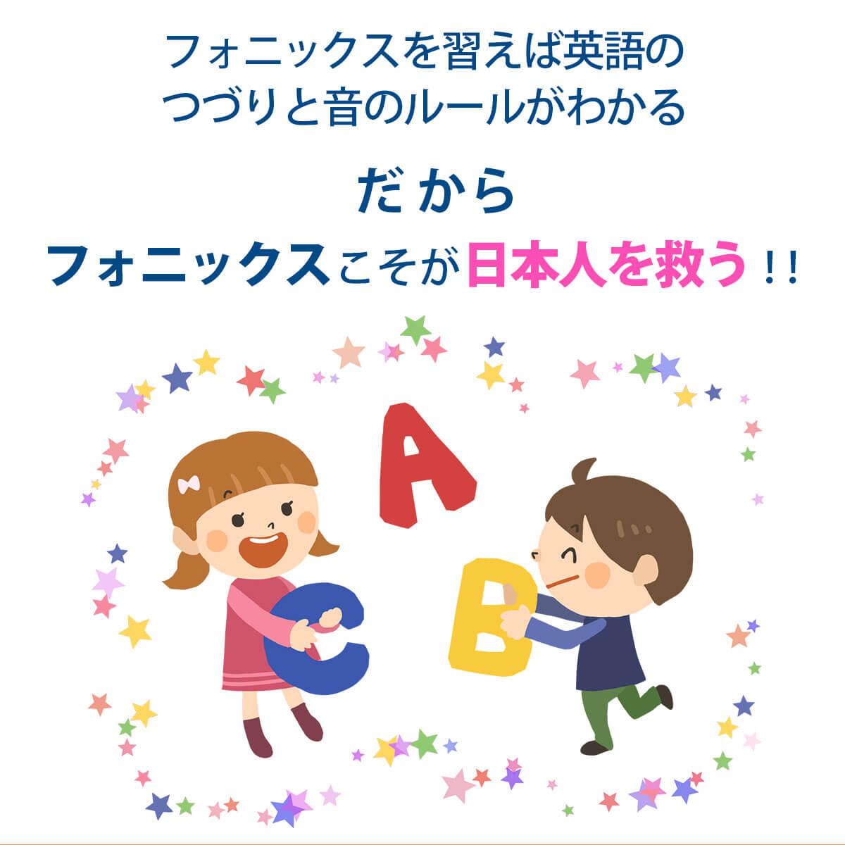 フォニックス 英語 教材 英脳フォニックス by Square Panda 子供 幼児 phonics 休校 タブレット おもちゃ 2歳 英語脳 アンドレ アガシ 電脳サーキット