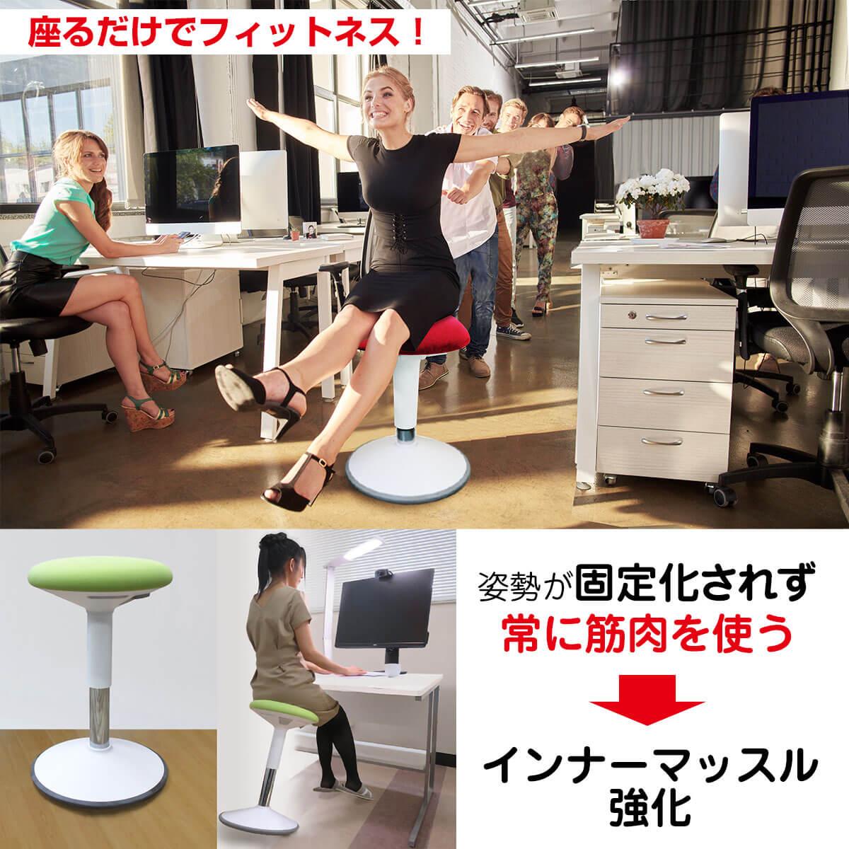 バランスチェア テレワーク 大人 腰痛 子供 姿勢 イージー グラッチェア 椅子 骨盤サポートチェア フィットネスチェア 在宅勤務 1人暮らし 必要なもの