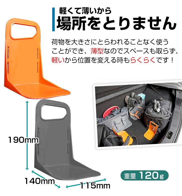 カー用品 荷物 固定 トランク STAY HOLD クラシック 旧トランクキーパー 散乱 防止 ツール