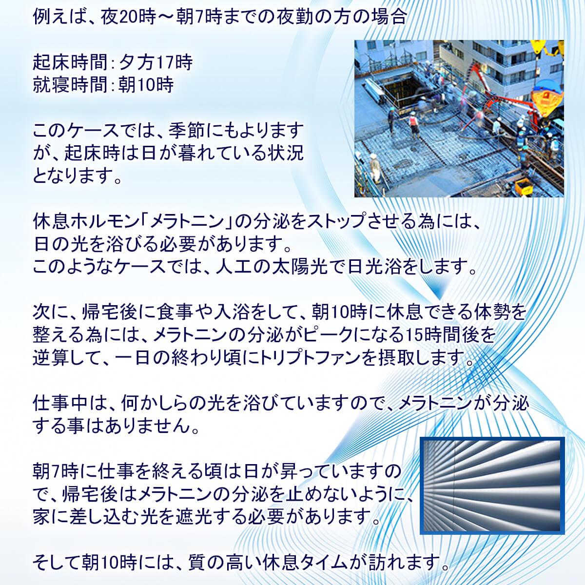 不眠 サプリメント 国産L-トリプトファンEX(300mg×90粒) アミノ酸 トリプトファン サプリ