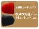 電動靴磨き機 ピカシュー 専用交換ムートンバフ 自動靴磨き機 父の日 プレゼント 退職祝い 営業 靴 くつ クツ