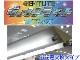 天井照明 目に優しい ジェントライト オフィス 蛍光管交換タイプ 1本単位販売 会社 病院 検査 視力 近視 視力回復