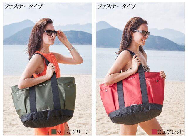 ビーチバッグ 砂が消える スナテックス トートバッグ ファスナー ビーチ 海水浴 海 砂 レジャーバッグ