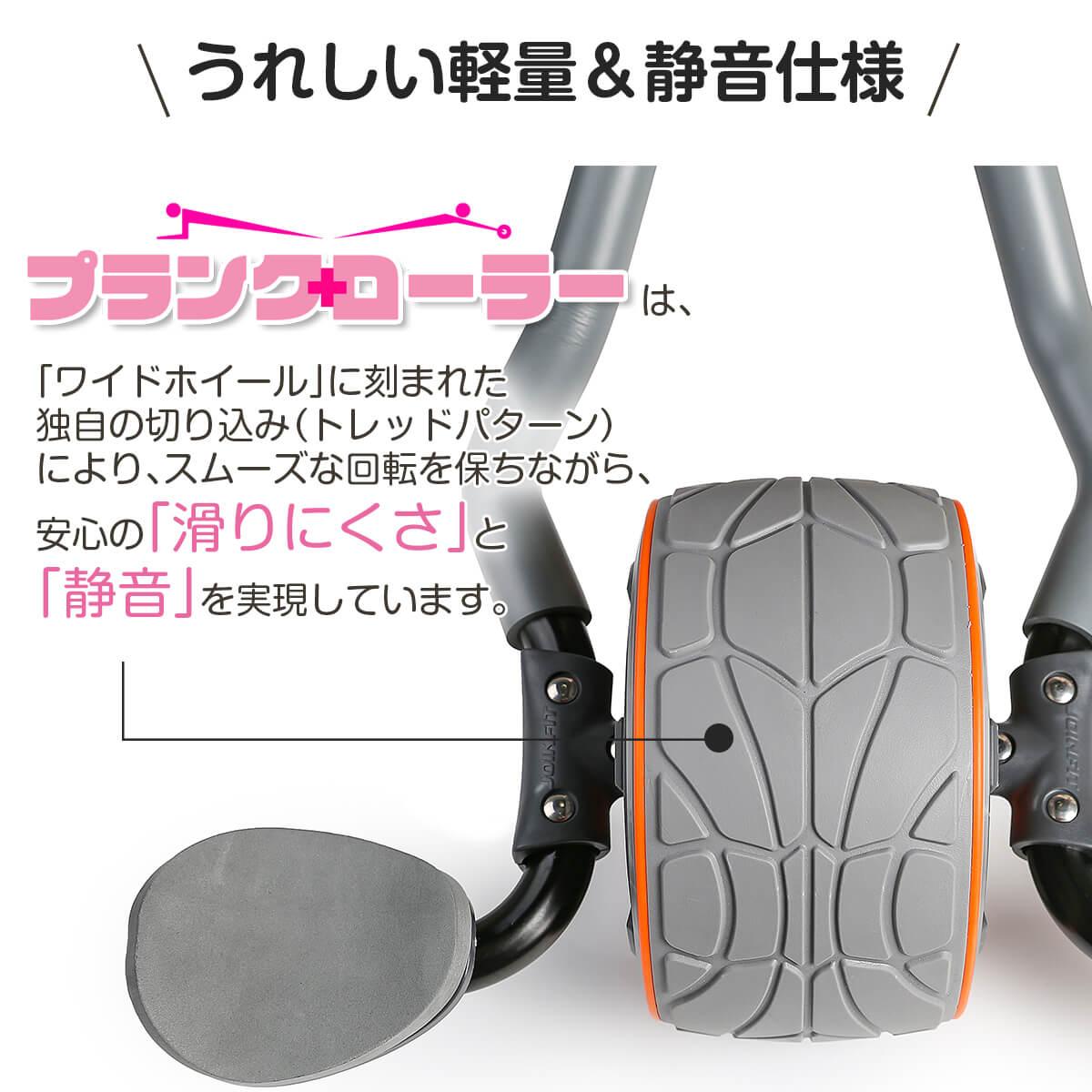 腹筋ローラー プランク コア 体幹 プランクローラー トレーニング プランクマシーン プランク マット 腹筋 腹筋運動 ハイブリッド ダブル 器具 初心者 女性