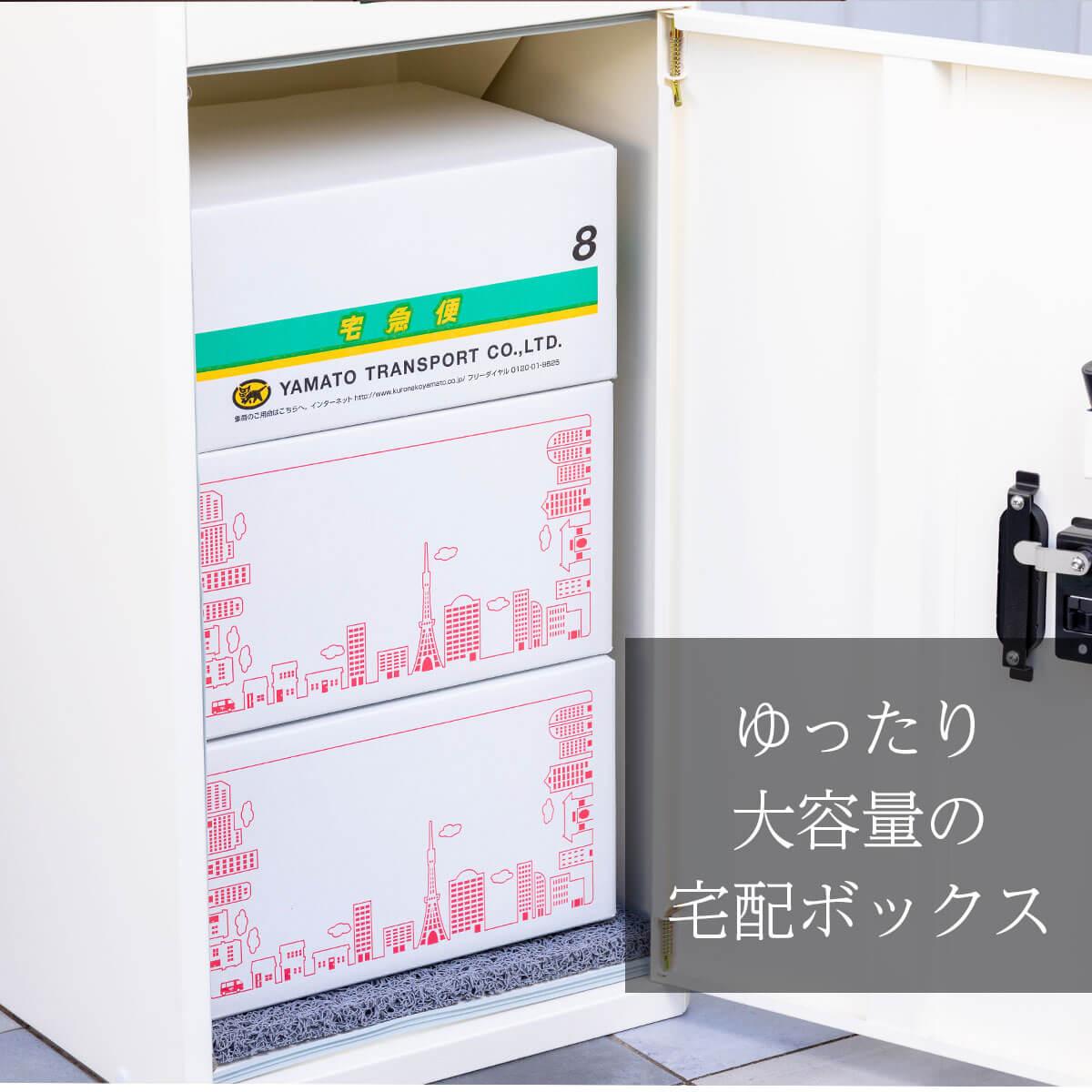 宅配ボックス ルスネコボックス 4色から選べる 普及価格帯を実現 おしゃれなデザイン性の高い戸建用 組み立て不要 完成品 ワイヤー式の簡易型にない安心感