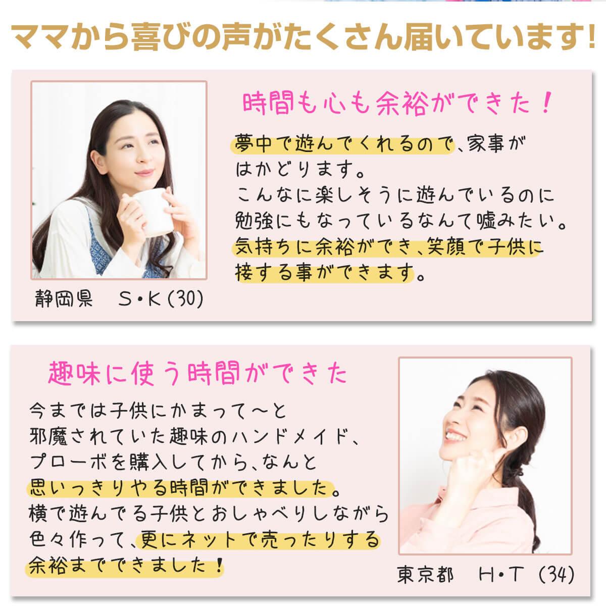 プログラミング おもちゃ 子供 プロ—ボ probo プログラミング的思考 PC スマホ 不要 ロボット ゲーム 遊び