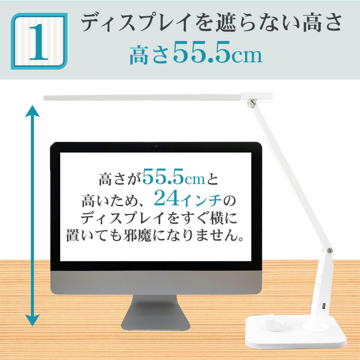 デスクライト 目に優しい 自然光デスクライト テレワーク LEDデスクライト デスクスタンド LEDデスクスタンド ディスプレイ スタディライト Zoom映え 電気スタンド 在宅勤務 1人暮らし 必要なもの