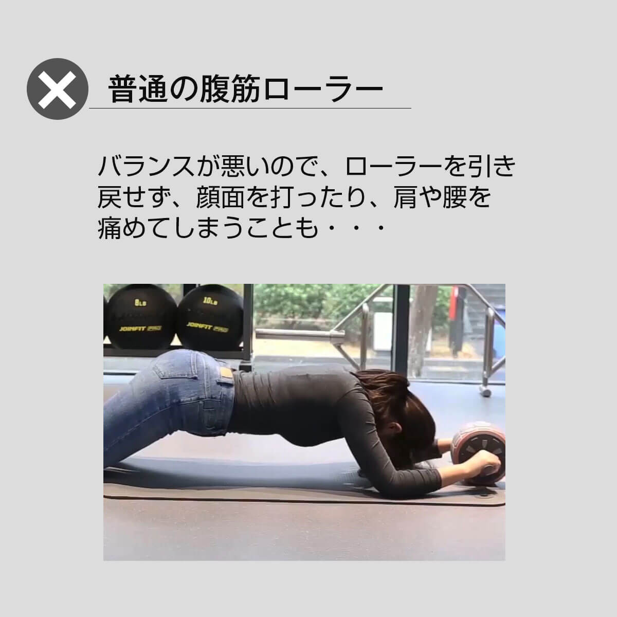 腹筋ローラー 筋トレ 初心者 子供 女性 腹筋プランンクローラー 腹筋 腹筋運動 器具 プランク コア 体幹 トレーニング マット