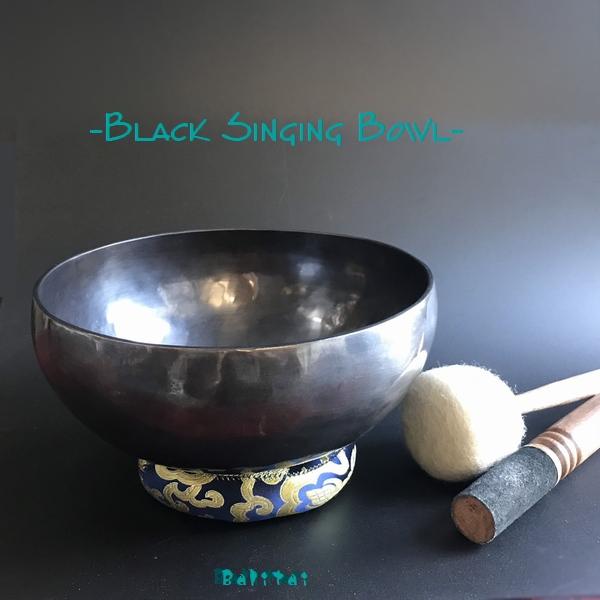 ブラックシンギングボウル【E】/7メタル/シンギングボウル Φ23cm