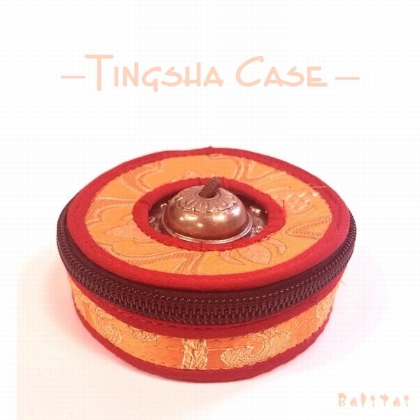 ティンシャケース 布製ソフトケース【オレンジ×レッド】/ネパール神具/ティンシャ