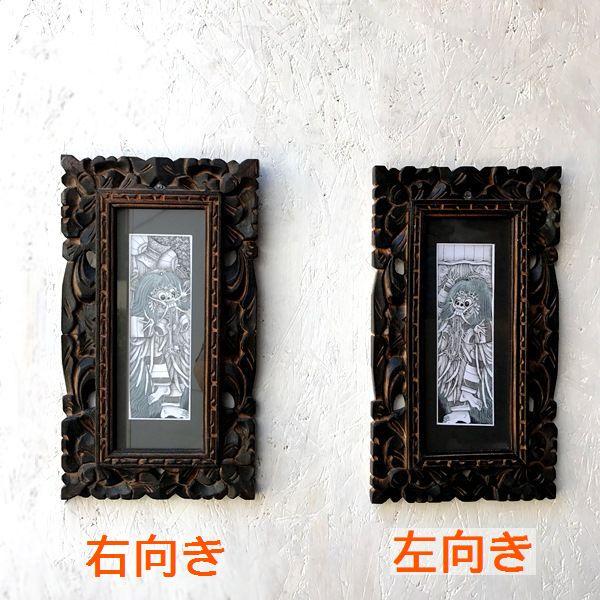 バリ絵画/ランダ