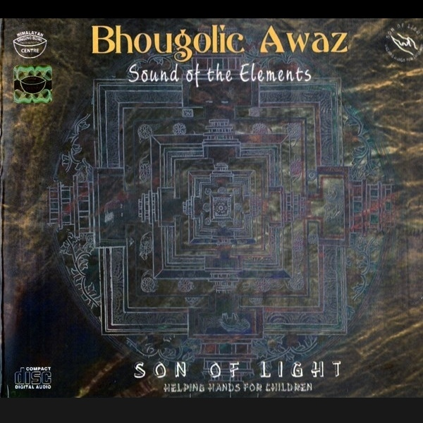 CD【Bhougolic Awaz】シンギングボールのCD/サンタ・ラトナ・シャキア氏演奏/ヒマラヤンシンギングボールセンター監修