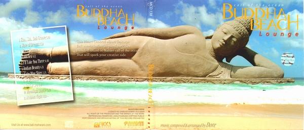 CD【BUDDA BEACH LOUNGEounge】ブッダビーチ ラウンジ/ガムランミュージック/バリ島CD【レターパックOK】