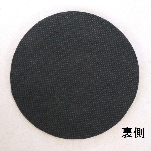 シェルコースター/パールシェル/アジアンキッチン雑貨【オーロラブラック】