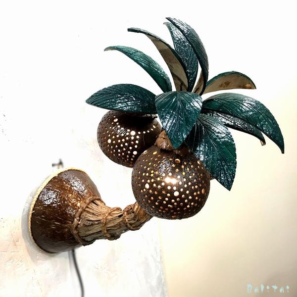 椰子の木のブラケットライト/ココナッツランプ/アジアンインテリアランプ