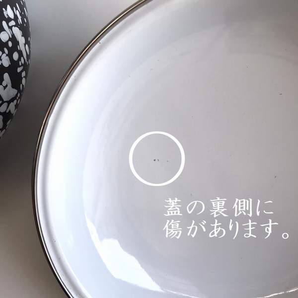 琺瑯/蓋つき両手鍋【マーブル柄】【ブラック】 Φ24cm