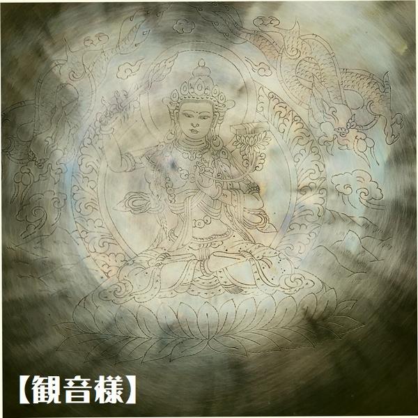 シンギングボウル/フルムーンボウル【φ27cm・セブンメタル】【A】スディップ・ランサル工房