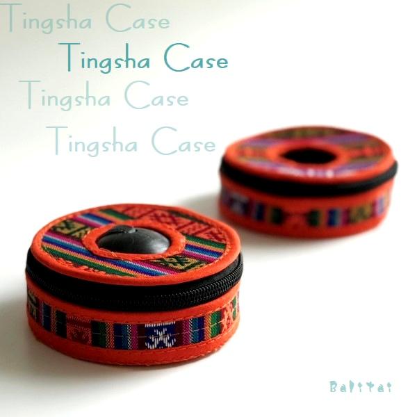 ティンシャケース ネパールゲリ織りコットンソフトケース【オレンジ系】/ネパール神具 【レターパックライト利用可】