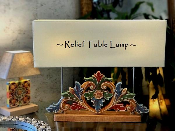 テーブルライト【カラフルリーフ】 コットンシェード&レリーフ木彫り 間接照明 アジアンランプ