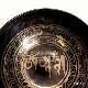 シンギングボール【Φ18cm】真言マントラ/手打ち/チベット密教法具/ネパール雑貨