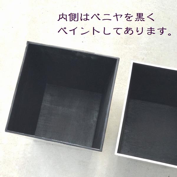 パールシェル 小物入れ【オーロラブラック】【パールホワイト】/シェルのダストボックス/30.5cm