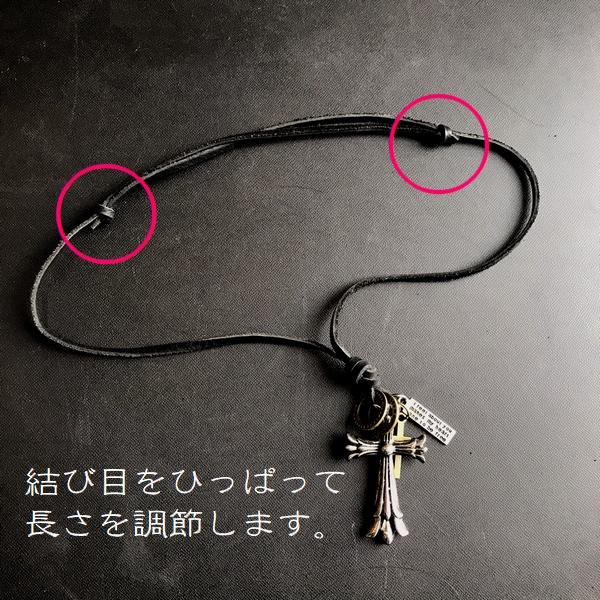 ネックレス/クロス・十字架/レザー&メタル メンズネックレス  エスニックファッション 【レターパック対応】