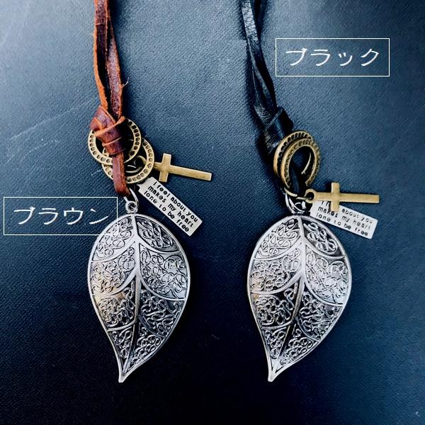 ネックレス/リーフ(葉っぱ)・レザー&メタル メンズネックレス  エスニックファッション 【レターパック対応】