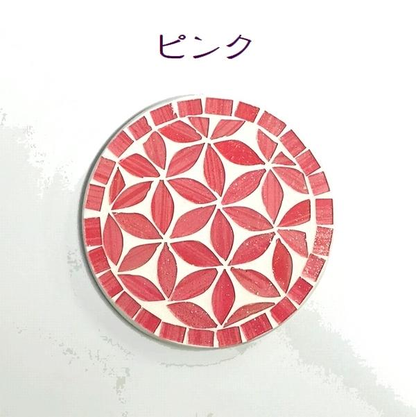 【再入荷&新色入荷】モザイクガラスのコースター/キラキラのラメ入りガラスコースター【レターパックライト370円】