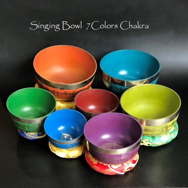 シンギングボウル【7個セット】チャクラカラーに合わせた7色セット/シンギングボール・真鍮・機械製