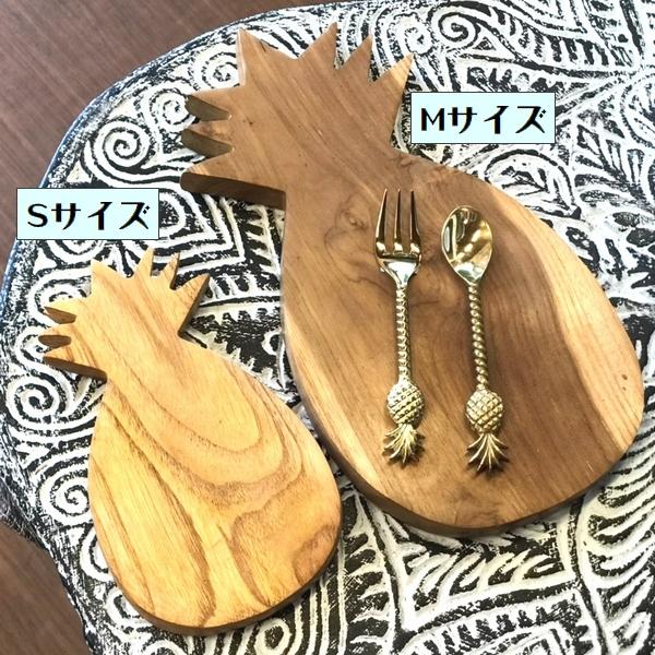 カッティングボード【パイナップル】【M】/チークのまな板/アジアンキッチン雑貨