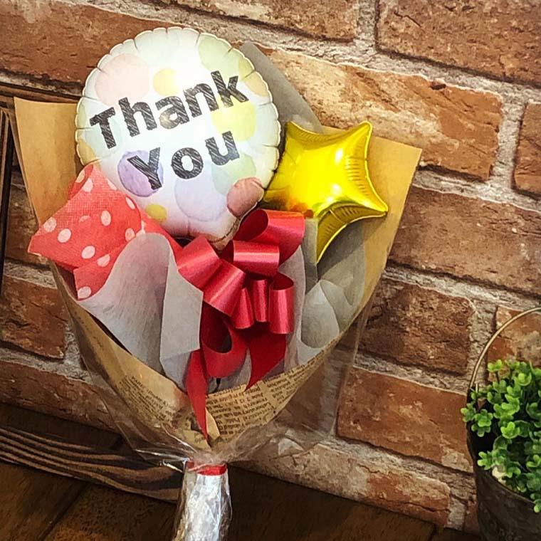 発表会・卒業・送別のプチギフトに ミニバルーン花束 Thank you