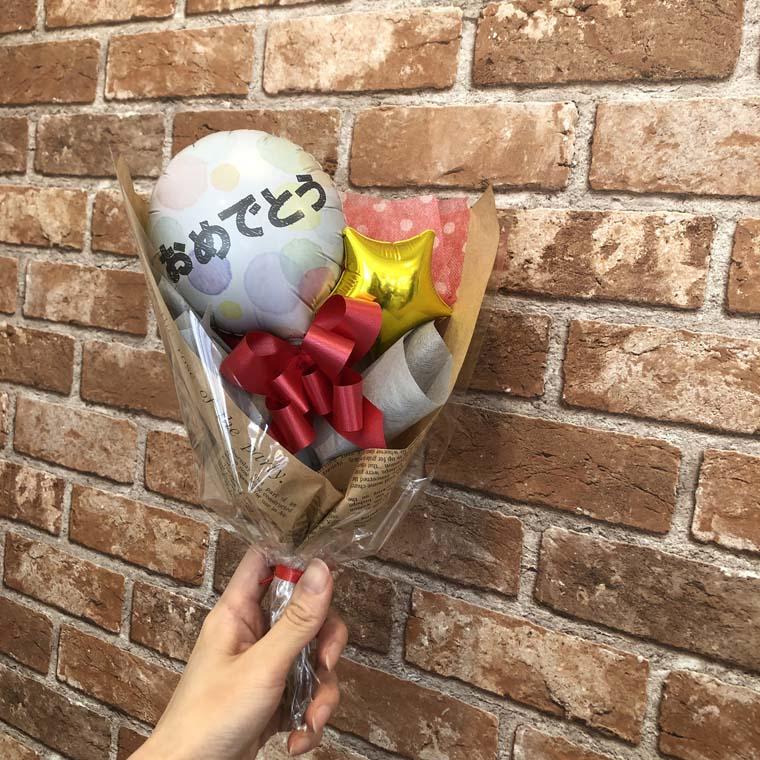 発表会・卒業・送別のプチギフトに ミニバルーン花束 おめでとう!
