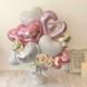 開店祝い・周年祝い・結婚祝いなどに ピンクで可愛らしい雰囲気の置き型バルーンギフト チェーンハートピンク