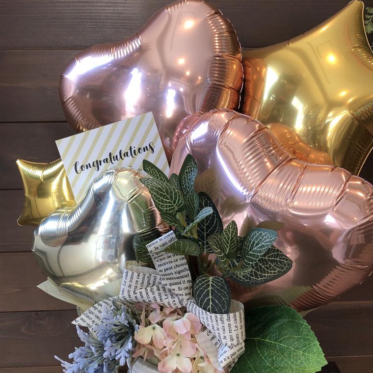 開店・周年祝い・お誕生のプレゼントなどに☆ローズゴールドとゴールドのカラーで大人可愛い置き型バルーンギフト