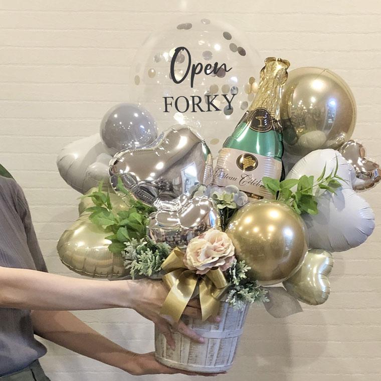 開店祝いや周年祝いにピッタリ☆シャンパンボトルとくすみゴールドで大人な雰囲気の置き型バルーンギフト