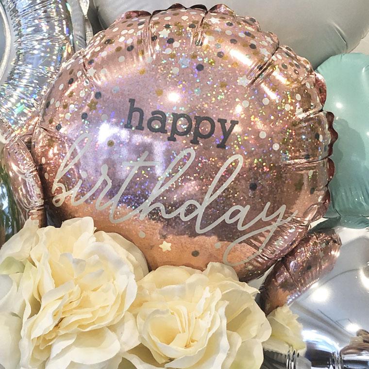 お誕生日プレゼントに!キラキラリングとHappybirtudayバルーンで大人の女性にピッタリなバースデー用置き型バルーンギフト