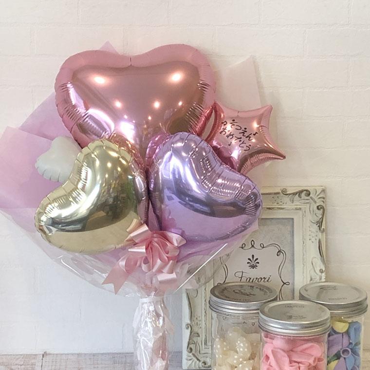 可愛い☆ 卒園用花束型バルーンギフト ピンク色で女の子へのお祝いプレゼントにピッタリ
