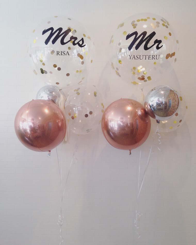 ウェルカムスペースや結婚のお祝いにも! Mr&Mrsバルーン コロンと可愛いフォービーローズゴールド