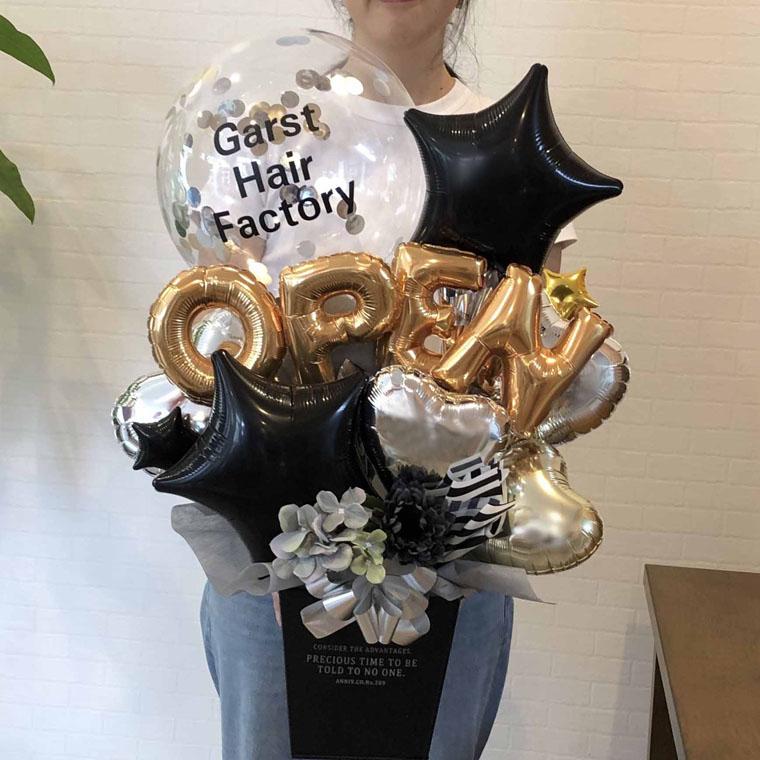開店のお祝いに!OPENの文字バルーン入り卓上型ギフト☆ 男性への贈り物にもぴったりなブラックスター☆