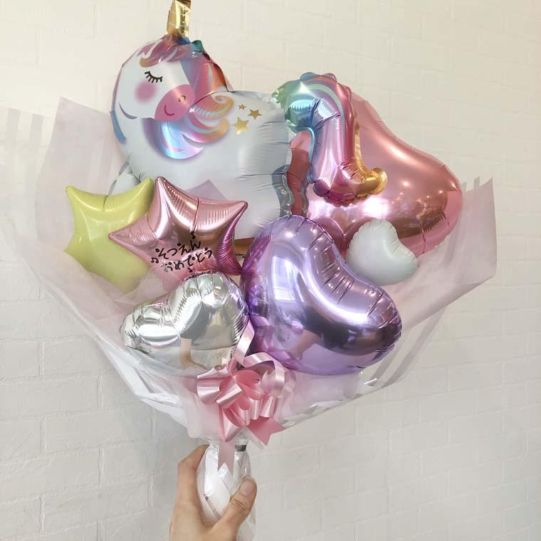 祝☆そつえん パステルカラーとユニコーンが可愛い卒園専用バルーン花束