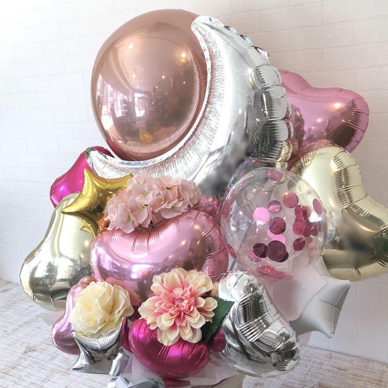 開店祝い・周年祝いなどに☆ ボリュームのある豪華な置き型バルーンギフト フォービームーン