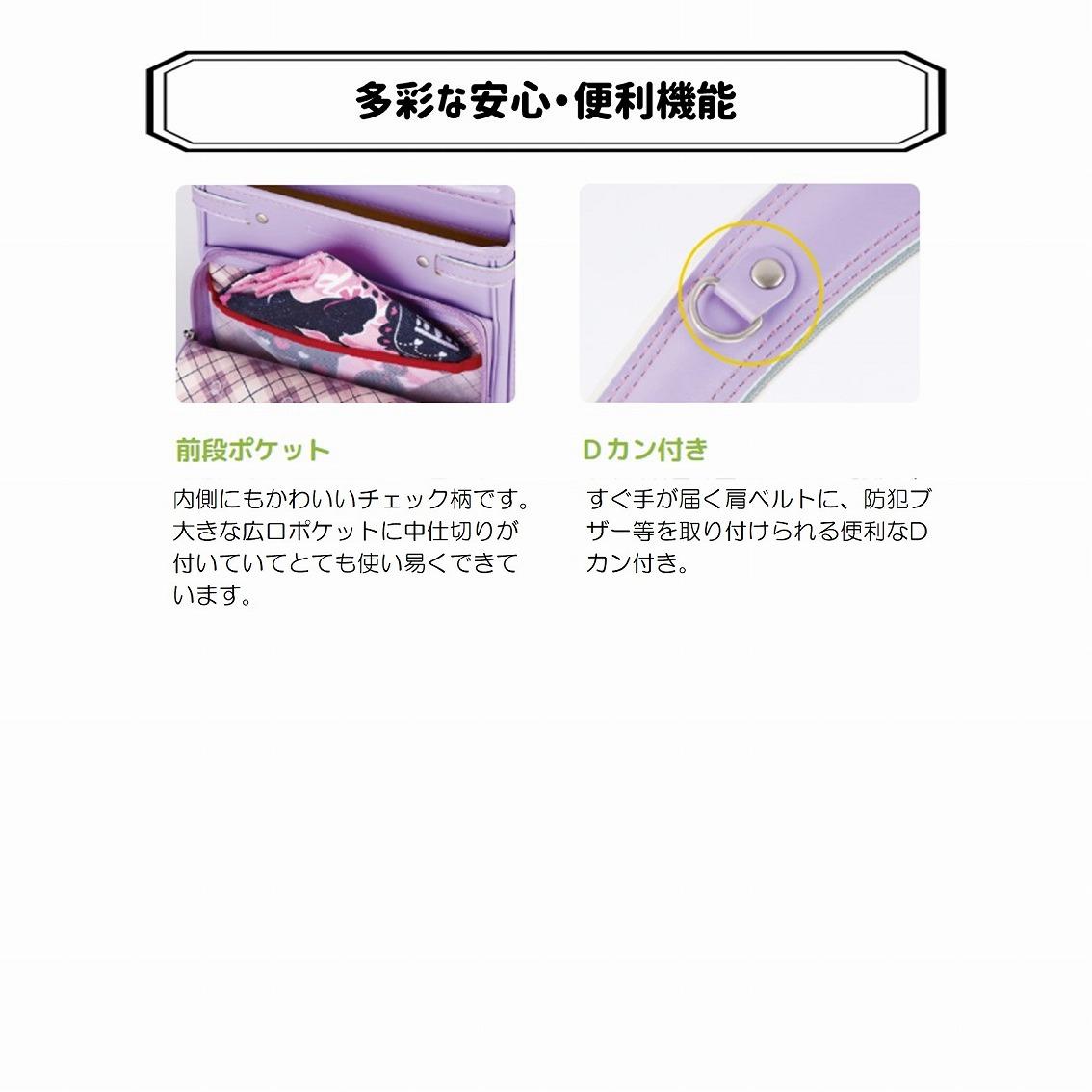 バンビーニ プリンセス クラリーノ パープル/ピンク