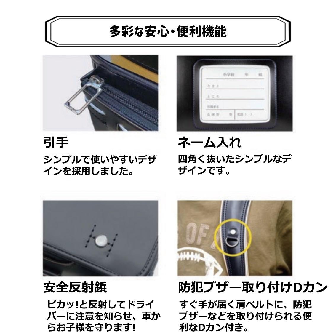 匠シリーズ クラリーノ 紺/スカイ