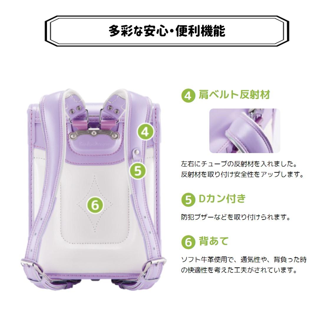 バンビーニ プリンセス 牛革 キャメル/ピンク